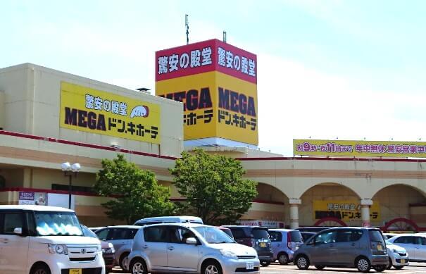 新潟県で女性用大人のおもちゃが買える店 MEGAドン・キホーテ 柏崎店