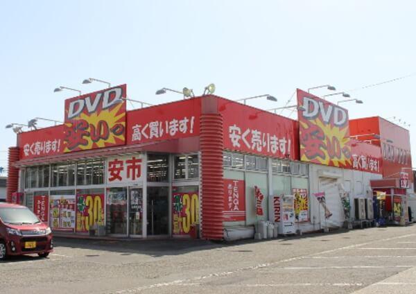 新潟県で女性用大人のおもちゃが買える店 安市 女池店