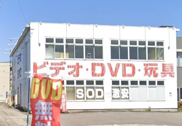 富山県で女性用大人のおもちゃが変えるアダルトグッズビデオボックス高岡野村店