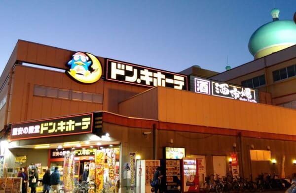 山梨県で女性用大人のおもちゃが買える店ドン・キホーテ いさわ店