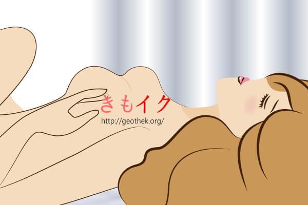 胸イキオナニーをしている女性