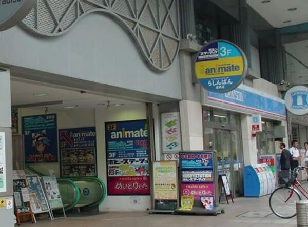 石川県で大人のおもちゃが買える店 金沢市竪町のらしんばん金沢店