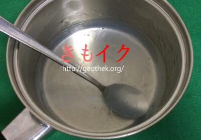 鍋で作る片栗粉ローションの作り方の手順3