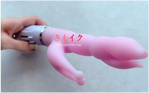 3つの性感帯を開発して両イキできるバイブ『ピンクブルームG』