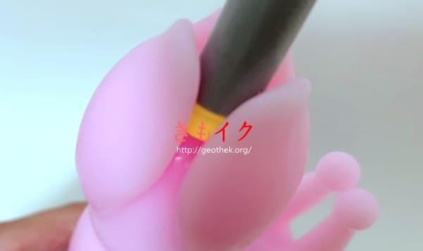 ピンクブルームGがポルチオに吸いつくイメージ画像