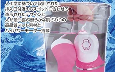 防水性・パワー・静音性・質感最高のお風呂で使えるバイブ『リヴァイアラッシュ』