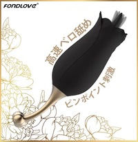 黒バラの可愛いクンニローター