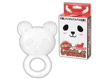 可愛いい使い捨てのローター 頑張れ白パンダ