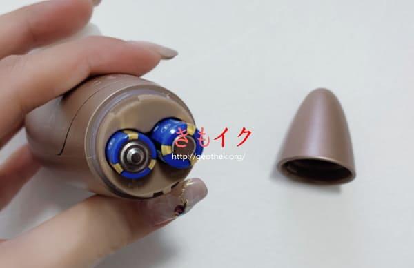 サティスファイヤ1の電池交換法