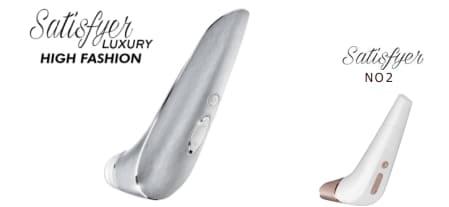 サティスファイヤ ラグジュアリーハイファッションとサティスファイヤーNO2の比較画像