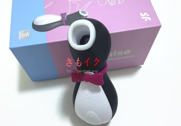 サティスファイヤーペンギン