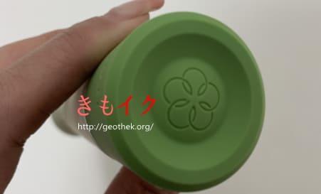 iroha RIN(イロハリン)プラスのの操作ボタン